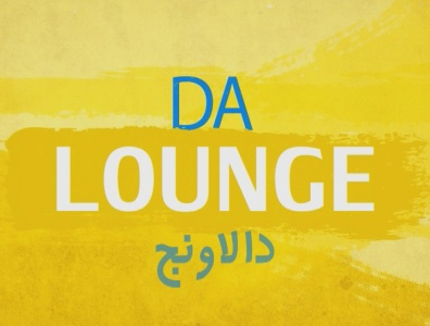 Da Lounge (General TV Show Promo) tv show promo template tv show promos tv shows tv promo lounge music official trailer motion graphics ident channel tv video opener filler title animation 3dsmax 3d after effect cinema 4d