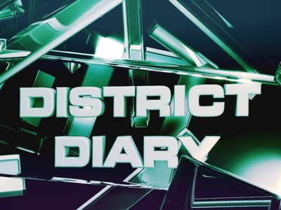 DISTRICT DIARY Social Issues Promo district diary khyber news district diary avt khyber khyber news social issues motion graphics ident channel tv video opener filler title animation 3dsmax 3d after effect cinema 4d