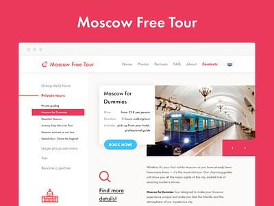 Moscow Free Tour website tours minimal moscow website web design design