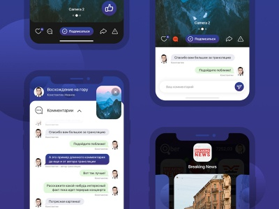 Qber Live Streaming streaming app livestream minimal ux app ui design
