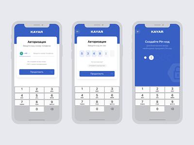 Kayar authorization screen password pin login authorization app ux ui design