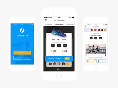 Challenge Chat challenge app ux ui design