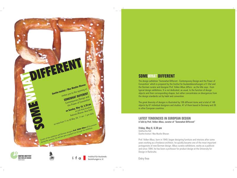 Invite invite design invitation design invitation card invite
