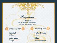 Sa wedding card1  2  3