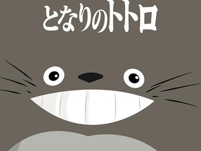 Poster Totoro ghibli totoro