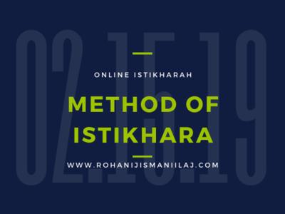 Method of Istikhara