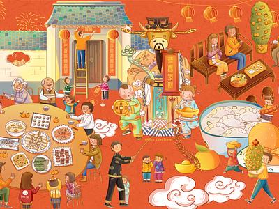 Chinese New Year customs illustration