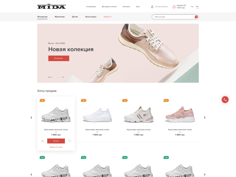 MIDA website web design ux unique design ui logo ecommerce dribbble design creative design
