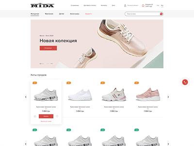 MIDA website web design ux unique design ui logo ecommerce dribbble design creative design
