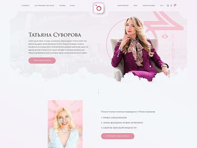 Instasite personal site website web design ux unique design ui logo dribbble design creative design