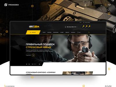 Art bullet creative design design dribbble ecommerce unique logo ui unique design ux web design website