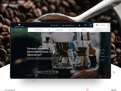 Idealist creative design design dribbble ecommerce logo ui unique design ux web design website