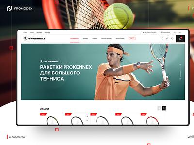 Prokennex website web design ux unique design ui unique logo ecommerce dribbble design creative design
