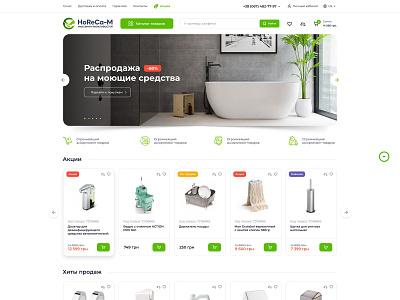 HoReCa-M unique design ui  ux dribbble unique logo website ecommerce web design