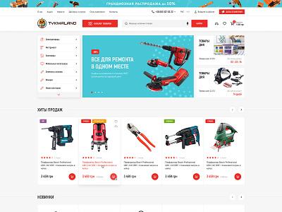 Tykwaland ecommerce web design website unique logo dribbble ui  ux design