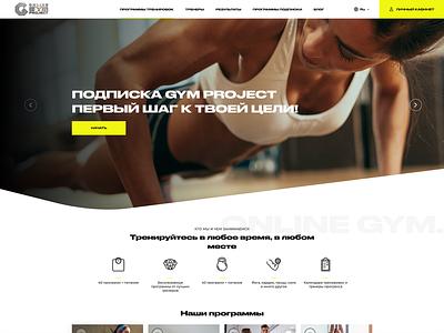 Online GYM project fitness sport webdesign website unique logo dribbble ui ux design