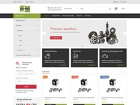 Bastion RTI - магазин запчастей для агротехники