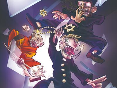 Deus Ex Libro  illustration religion marketing tribute ninja faith swat knowledge