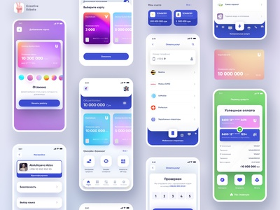 Woney | Online Banking App UI uzbekistan send transfer finance bank icon minimal onepage blue branding app typography ux design ui
