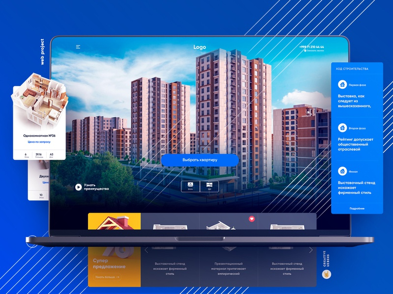 🏘New House | Homepage 360 web  design house home buiding landing page vector ux blue ui web