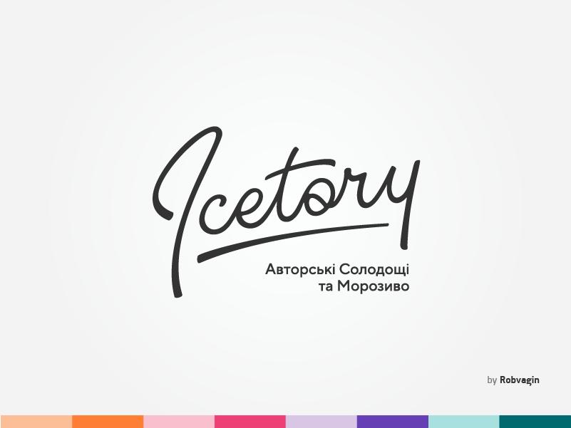 """""""Icetory"""" — Identity for Ice-cream wordmark lettering icecream ice cream cone gastro tasty cafe ice ice cream"""