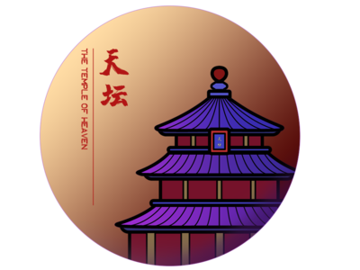 icon(4/100)-The Temple of Heaven