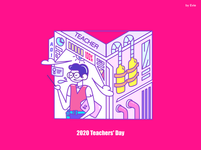 2020 Teachers' Day pink 2020 teacher illustration