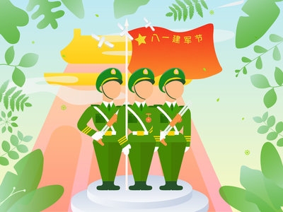 China August 1st Army Day