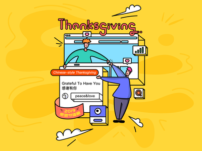 2019Thanksgiving cloud data peace thanksgiving day thanksgiving illustration
