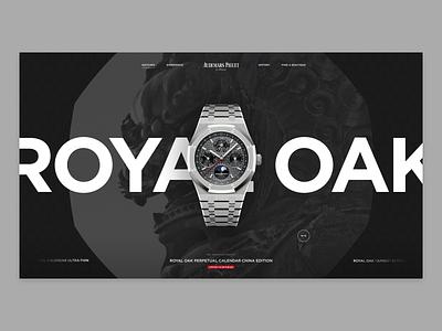 Audemars Piguet — Watches concept luxury interface ux clean web layout ui watches website