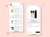 Buy perfume interface