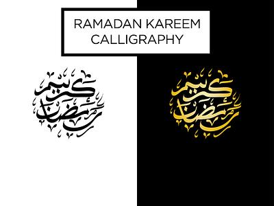 Ramadan Kareem Calligraphy fast moon lettering art arab lettering lettering uea egypt arabian islamic design religion holy eid muhammad allah muslim islam arabic arab calligraphy ramadan kareem