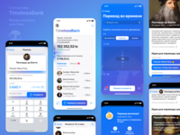 TimlessBank — money transfers over time! mobile adobe xd money transfer money app design ios transfers bank design app ux ui