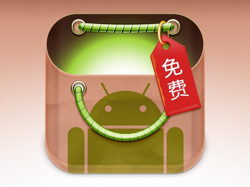 Android Market android market icon google mumayi