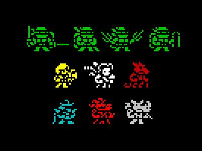 Teenage Ninja Turtles gamedev 1bit sinclair zx spectrum pixel art teenage ninja turtles
