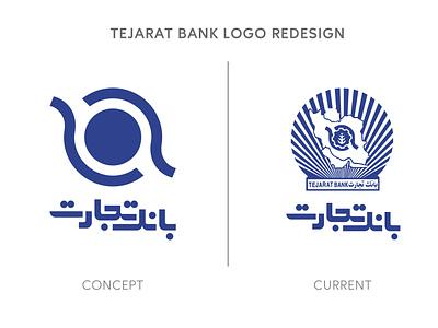 Tejarat Bank Logo Redesign بانک تجارت گرافیک redesign design drop logo design طراحی لوگو قطره طراحی طراحی گرافیک hosman design graphic designer graphic design designdrop design tejarat bank