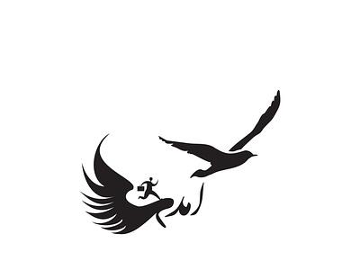 آمدم تایپ و تصویر تایپوگرافی type طراحی لوگو logo design قطره طراحی hosein mansouri طراحی گرافیک hosman design graphic designer designdrop typography graphic design design