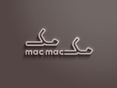 mac mac Logo Design طراحی لوگو لوگو branding company logo mac mac طراحی گرافیک graphic designer graphic design design logo