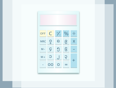 Day004 - Design a calculator