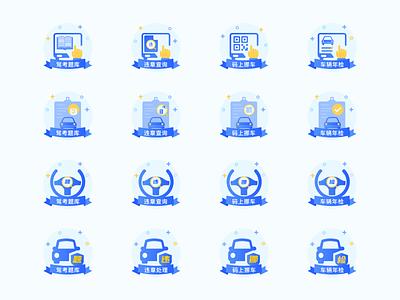 Icon iteration update app design icon ux ui