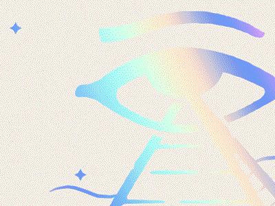 Eye of Horus detail noise chroma gradient illustration illo horus eye