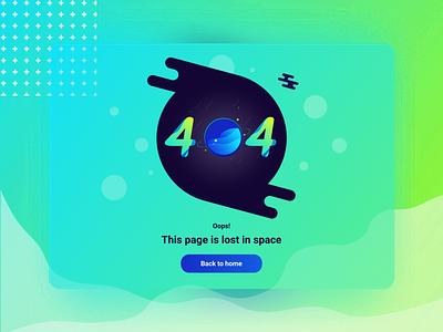 Daily UI 008 - 404 page uidesign ui  ux uiux interface user interface user experience 404 error page 404 error 404 page 404page 404 ux dailyuichallenge minimal daily 100 challenge ui figma design daily ui