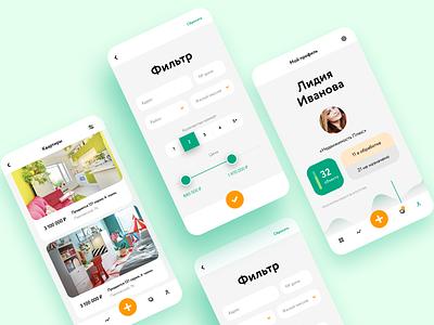 Дизайн приложения мультилистинговой системы ios app mobile crm real estate realestate ux ui design