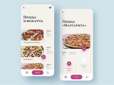 Дизайн UI приложения по доставке delivery food app mobile app ui ux design