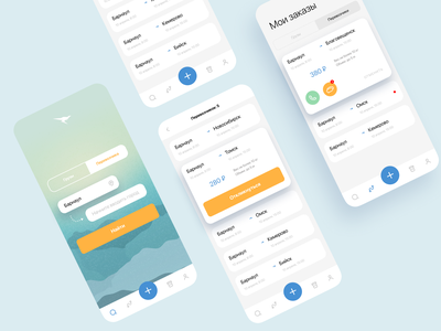 Дизайн приложения сервиса попутных грузов development frontend backend illustration app design android ios delivery cargo mobile app ux ui design