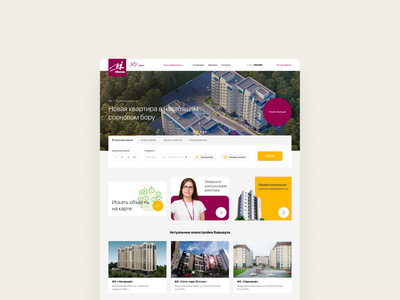 Fully featured real estate agency website ux ui web development design