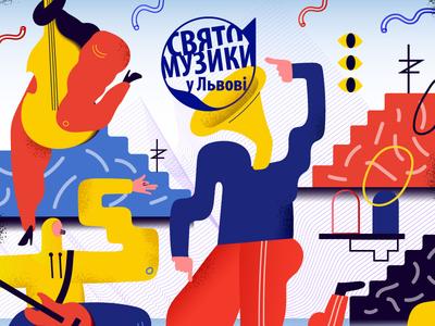 Fete De La Musique Lviv
