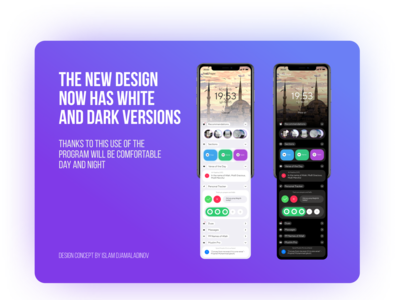 Read more about the redesign