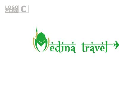 Islamic Logo