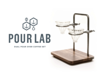 Pour Lab coffee identity pour over